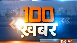 News 100 | 20th January, 2018 | 07:30 PM - INDIATV