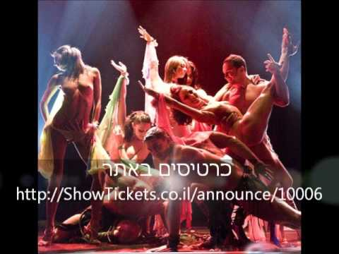 מופע ריקוד ארוטי - אימפריית המלאכים בישראל