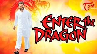 Enter the Dragon | Funny Spoof - TELUGUONE