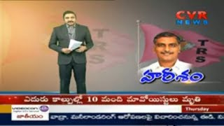 హరీశం : Harish Rao find place in next Cabinet ? | Cabinet Expansion Heats up Politics in TRS | CVR - CVRNEWSOFFICIAL