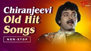 చిరంజీవి ఓల్డ్ హిట్ సాంగ్స్ | Chiranjeevi All Time Old Hit Songs | Video Jukebox | TeluguOne - TELUGUONE