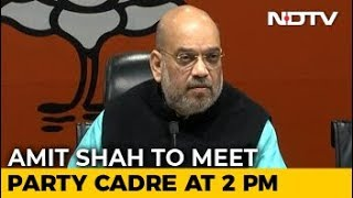 In Marathon Meet Today, Amit Shah To Discuss BJP's Election Rout - NDTV