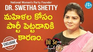 National Women's Party Founder Dr. Swetha Shetty Full Interview || Dil Se With Anjali #109 - IDREAMMOVIES