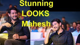 Mahesh Babu Looks Stunning At Samohanam Event Photos | Latest Telugu Movies Update - RAJSHRITELUGU