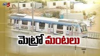 TRS vs TDP In Hyderabad Metro Issue | Hyderabad Metro Rail : TV5 News - TV5NEWSCHANNEL