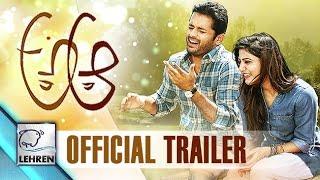 A Aa Official Trailer   Nithiin   Samantha   Trivikram   Review   Lehren Telugu - LEHRENTELUGU