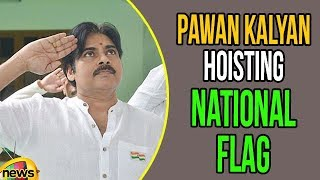 Pawan Kalyan Hoists National Flag | 72nd Independence Day Celebrations | JanaSena Party | Mango News - MANGONEWS