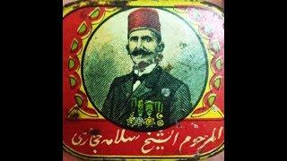 حكواتي ومغنواتي.. 5 تراكات للشيخ سلامة حجازي