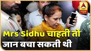 "Amritsar Tragedy: Locals tell, ""Navjot Kaur Sidhu was aware that people were on track"" - ABPNEWSTV"