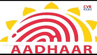Aadhaar : You may soon be able to withdraw your Aadhaar Number | CVR News - CVRNEWSOFFICIAL