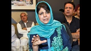 Mehbooba Mufti lashes out at BJP, says false charges being levelled by former ally - NEWSXLIVE