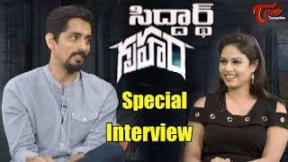 Siddharth Special Interview About Gruham Movie | Andrea Jeremiah - TELUGUONE