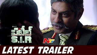 Patel SIR Movie Dialogue Trailer || Jagapathi Babu, Vasu Parimi || NTV - NTVTELUGUHD