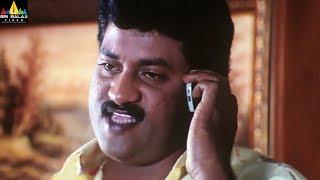Mr.Errababu Movie Sunil Comedy With Naga Babu | Telugu Movie Scenes | Sri Balaji Video - SRIBALAJIMOVIES