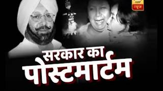 Amritsar Train Accident: Blame game has begun after a few hours of tragedy - ABPNEWSTV