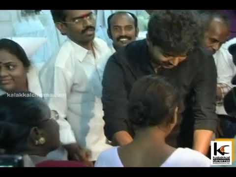 Vijay Birthday Celebration 2012