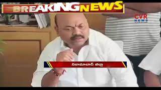 Police Sends CRPC Notice to Dharmapuri Sanjay to Attend for Inquiry  | CVR News - CVRNEWSOFFICIAL