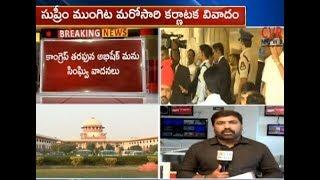 Karnataka Case in SC :Arguments At  Supreme Court Today Over Karnataka Governors Decision | CVR News - CVRNEWSOFFICIAL