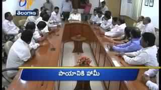 30th: Ghantaraavam 5 PM Heads  TELANGANA - ETV2INDIA