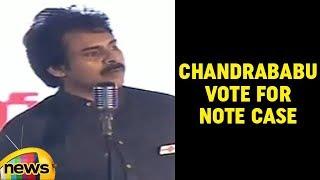 Pawan kalyan Rips The Originality Of Chandrababu, Raises Vote For Note Issue | Mango News - MANGONEWS