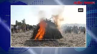 video : शहीद पुलिस कर्मचारी का किया गया अंतिम-संस्कार