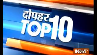 Dopahar 10 | August 19, 2018 - INDIATV