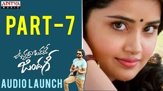 Vunnadhi Okate Zindagi Audio Launch Part 7 | Ram, Anupama, Lavanya, DSP - ADITYAMUSIC