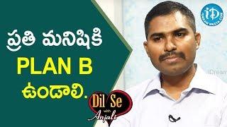 ప్రతి మనిషికి Plan B ఉండాలి - ASP Shravan Dath Sodha || Dil Se With Anjali - IDREAMMOVIES