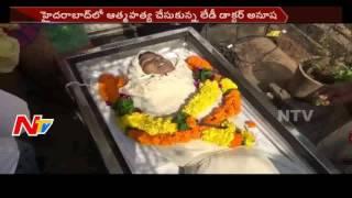Lady Doctor Anusha Takes Own Life || Suspects on Expiry || Hyderabad || NTV - NTVTELUGUHD