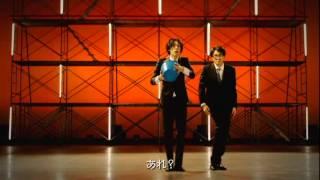 OKAMOTO'S「マジメになったら涙が出るぜ」