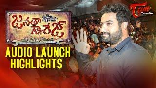 Janatha Garage Audio Launch Highlights | NTR, Mohanlal, Samantha | #JanathaGarage - TELUGUONE
