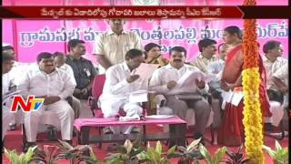 CM KCR Promises Welfare Schemes in Muduchintalapalli Bahiranga Sabha || Medchal || NTV - NTVTELUGUHD