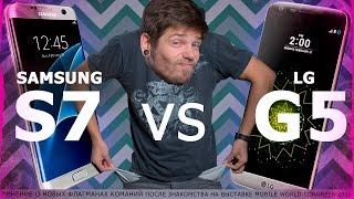 Samsung Galaxy S7 vs LG G5 - личное мнение по итогам выставки