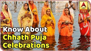 All you need to know about Chhath Puja celebrations | Master Stroke - ABPNEWSTV