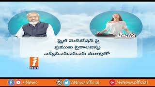 Importance Of Smile Meditace By Using Sujok Therapy | Arogyamastu | Promo | iNews - INEWS