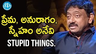 Love The Neighbour But Don't Get Caught - Ram Gopal Varma | Ramuism 2nd Dose - IDREAMMOVIES