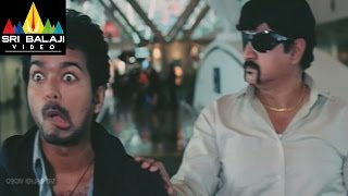 Dopidi Movie Vijay Escaping From Suman Scene || Vijay, Trisha, Saranya - SRIBALAJIMOVIES