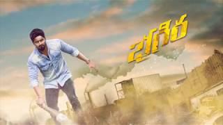Bagheera Telugu Short Film Trailer... - YOUTUBE