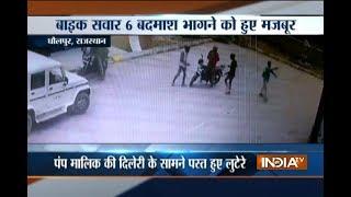 Petrol Pump Loot Bid Foiled in Rajasthan - INDIATV