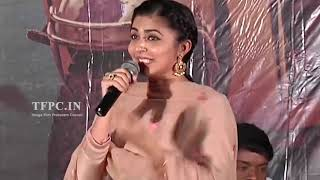 Edureetha Movie Teaser Launch | TFPC - TFPC