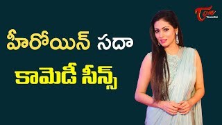 Sadha All Time Hit Comedy Scenes Back To Back | Telugu Comedy Videos | TeluguOne - TELUGUONE