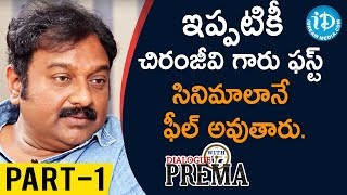 Director V V Vinayak Interview Part #1 | Dialogue With Prema | Celebration Of Life - IDREAMMOVIES
