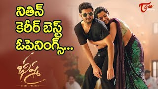 Nitin's Gets His Career Best Opening For Bheeshma..!! | TeluguOne - TELUGUONE