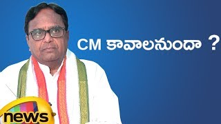 CM Seat Is a Simple Thing For Me Says Ponnala Lakshamaiah | Mango News - MANGONEWS