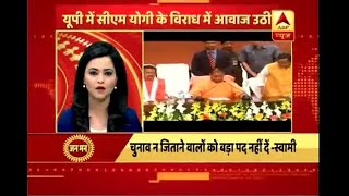 Jan Man: Those who don't win elections should not be given bigger posts, says Subramanian - ABPNEWSTV