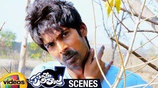 Dhanraj Imitates Pawan Kalyan, Mahesh Babu, Jr NTR & Prabhas| Panileni Puliraju 2018 Telugu Movie - MANGOVIDEOS