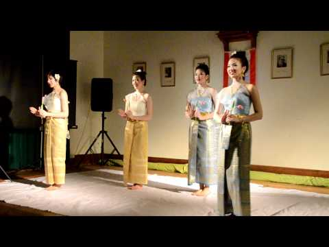 เชิญพระขวัญ Chern Phra Kwan - Bristol Thai Night 2011