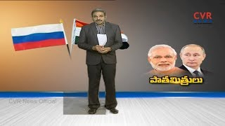 Russian President Vladimir Putin to Visit India | CVR News - CVRNEWSOFFICIAL