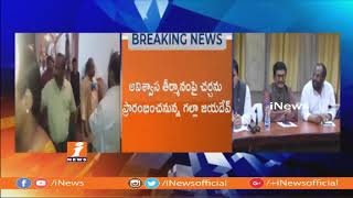 MP Kesineni nani Disappointed Over No Chance To Speak On No Confidence Motion In Parliament | iNews - INEWS