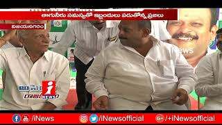 Vizianagaram MLA Meesala Geetha Political Graph & Constituency Problems  AR  iNews - INEWS
